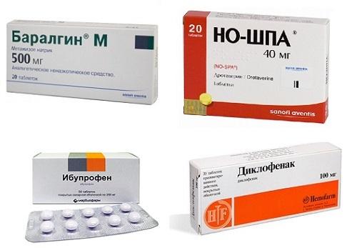 Препараты для лечение калькулезного простатита простатит опасен женщинам